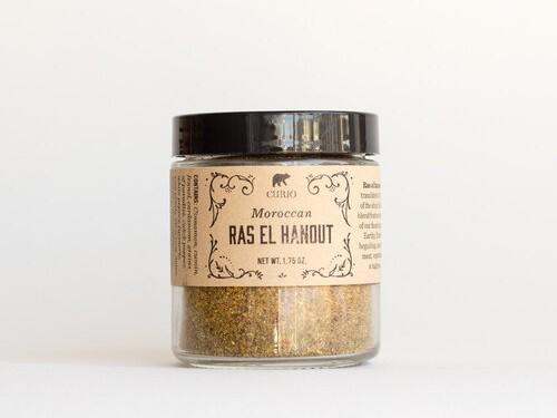 Ras el Hanout Spice Jar